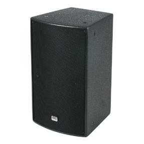 DAP DRX-8A Actieve 2-weg speaker - 8 inch 175W